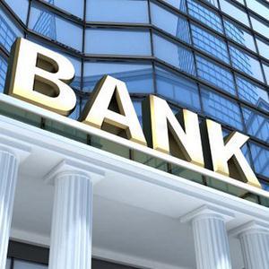 Банки Дубенского