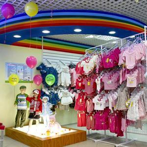 Детские магазины Дубенского