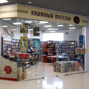 Книжные магазины Дубенского