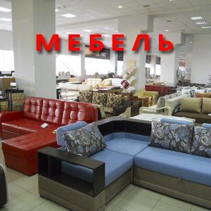 Магазины мебели Дубенского
