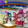 Детские магазины в Дубенском