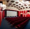 Кинотеатры в Дубенском