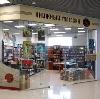 Книжные магазины в Дубенском