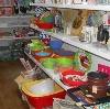 Магазины хозтоваров в Дубенском