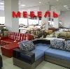 Магазины мебели в Дубенском